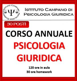 Giuridica1 Sito4